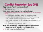 conflict resolution pg 296