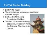 pui tak center building