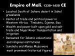 empire of mali 1230 1450 ce