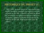 historique du projet 1