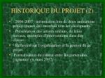 historique du projet 2