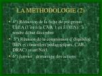 la methodologie 2