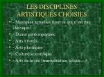 les disciplines artistiques choisies