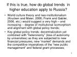 if this is true how do global trends in higher education apply to russia