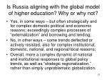 is russia aligning with the global model of higher education why or why not