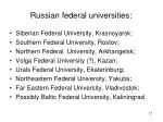 russian federal universities