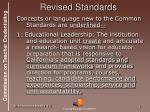 revised standards