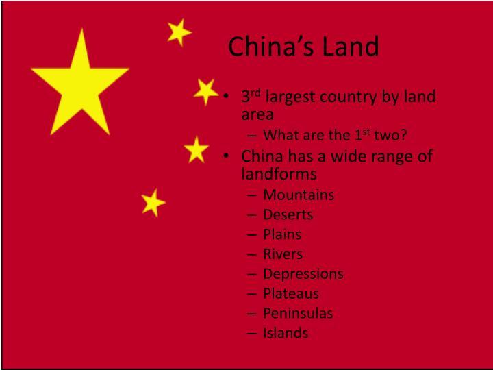 China s land
