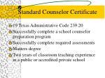 standard counselor certificate