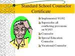 standard school counselor certificate
