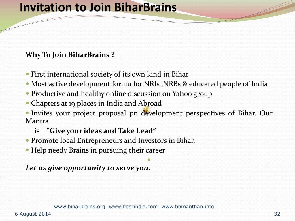 PPT - In search of Brains of Bihar PowerPoint Presentation