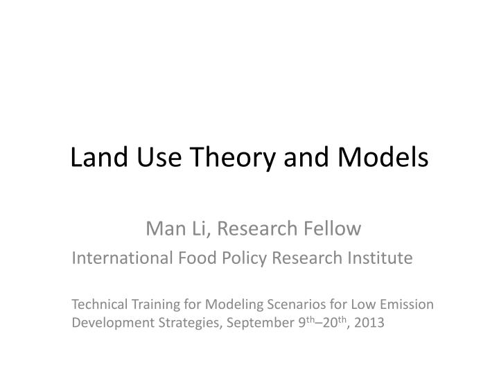 land use theory and models n.
