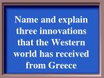 name and explain three innovations that the western world has received from greece