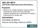 bal 001 mx 0 real power balancing control performance