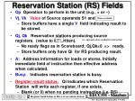 reservation station rs fields