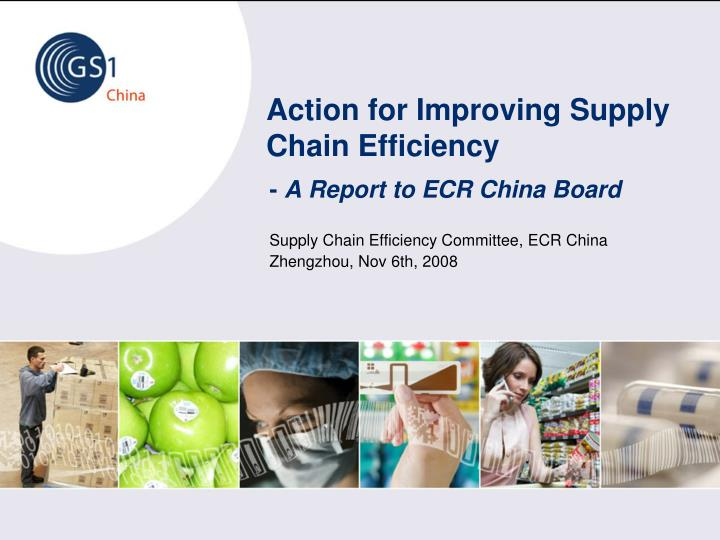 action for improving supply chain efficiency n.