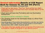 general information details of cce report book for classes vi vii and viii part i