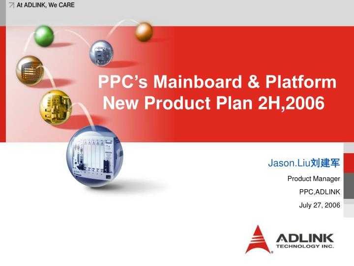 ppc s mainboard platform new product plan 2h 2006 n.