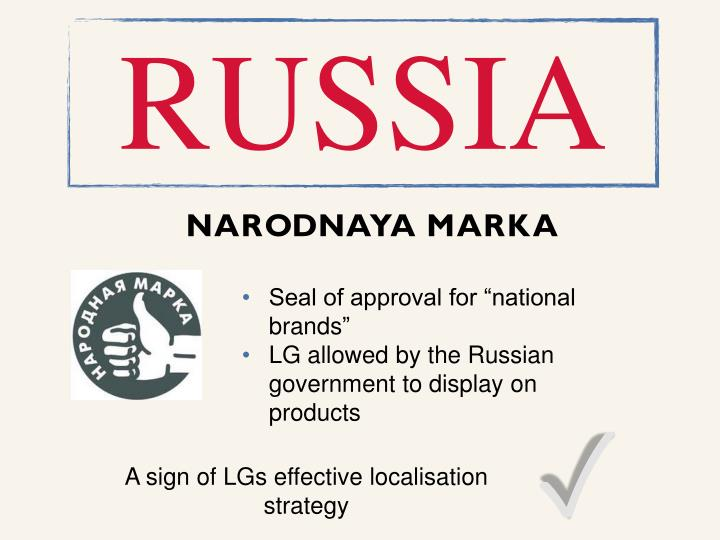 """Seal of approval for """"national brands"""