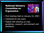 national advisory committee on ergonomics