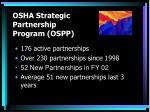 osha strategic partnership program ospp