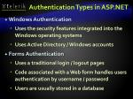 authentication types in asp net