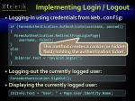 implementing login logout