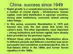 china success since 1949