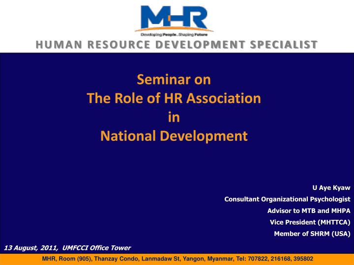 benefits and strategies of human resource development hrd According to c s lakshmi in the book human resource development in public enterprises, human resource development improves organizational effectiveness trained and talented employees contribute directly to the effectiveness of an organization.