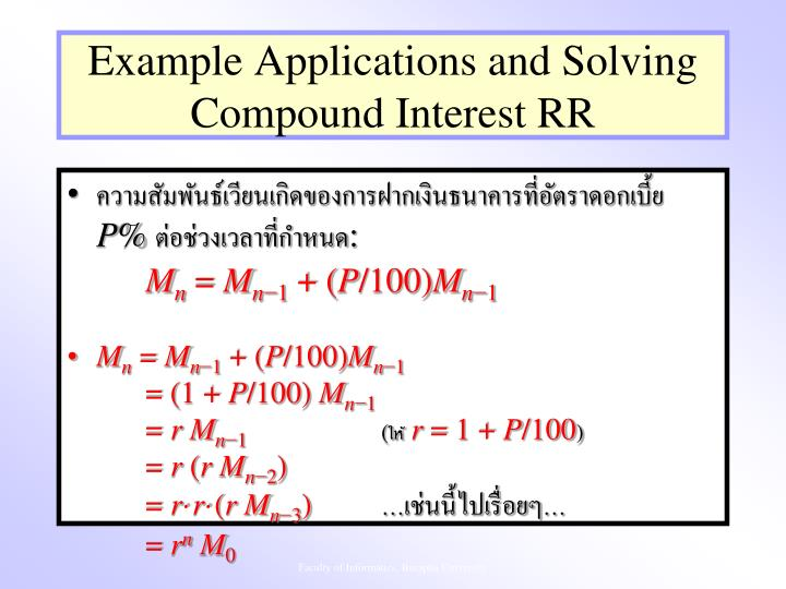Example Applications and Solving Compound Interest RR