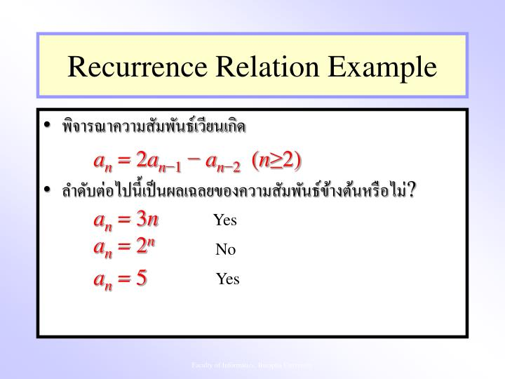 Recurrence Relation Example