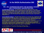 sec 306 coordination with the national oceanic and atmospheric administration