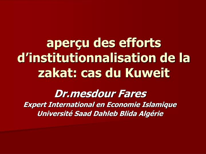 Aper u des efforts d institutionnalisation de la zakat cas du kuweit