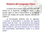 historia del lenguaje chino