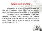 migraci n a china