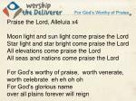for god s worthy of praise