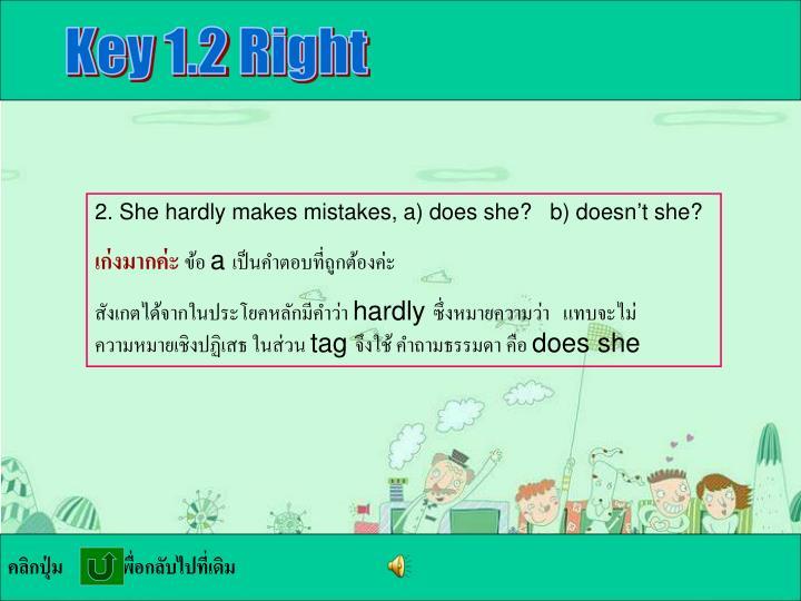Key 1.2 Right