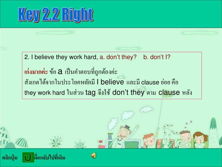 Key 2.2 Right