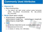 commonly used attributes1