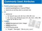 commonly used attributes2