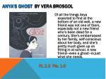anya s ghost by vera brosgol