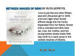 between shades of gray by ruta seprtys