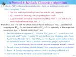 a vertical k medoids clustering algorithm