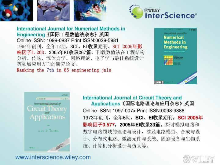 International Journal for Numerical Methods in