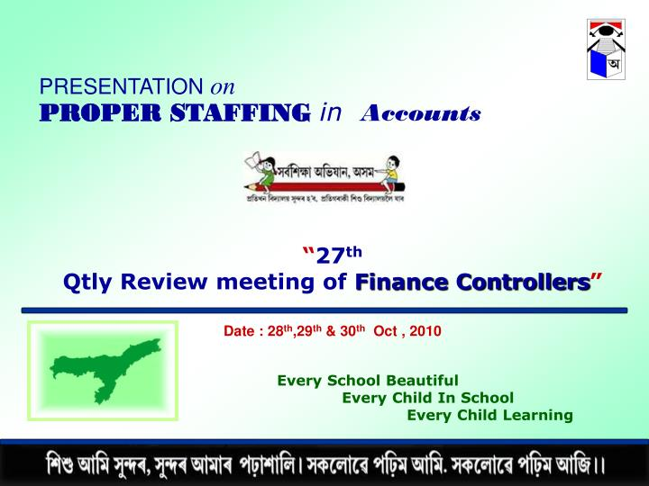 27 th qtly review meeting of finance controllers n.
