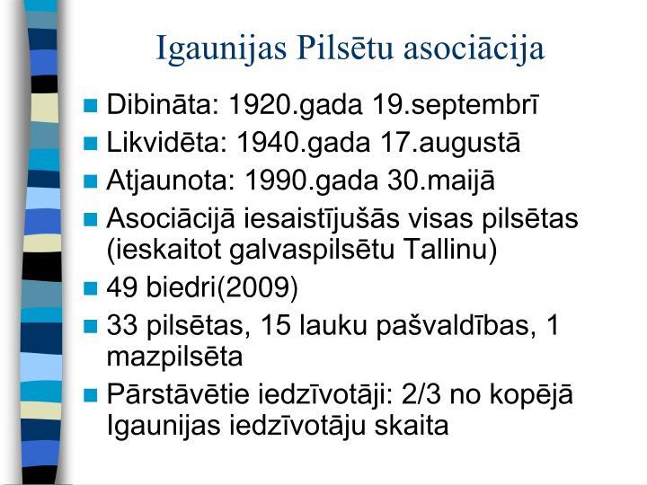 Igaunijas Pilsētu asociācija