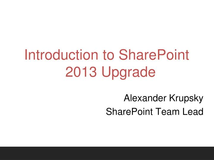 PPT - Introduction to SharePoint 2013 Upgrade PowerPoint