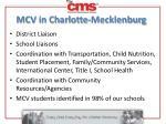mcv in charlotte mecklenburg