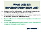 what does rti implementation look like
