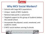 why mcv social workers